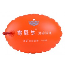 Swim Buoy Basic Small Size (Orange color)