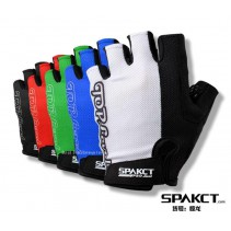 Spakct Top Level Silicone Gel Half Finger Cycling Gloves