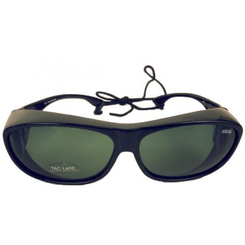 895089de9c6 Ideal Fit Over Sunglasses - RM45.00 -  All Sunglasses - Bikelah.com ...