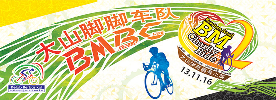 BM's Biggest Charity Ride