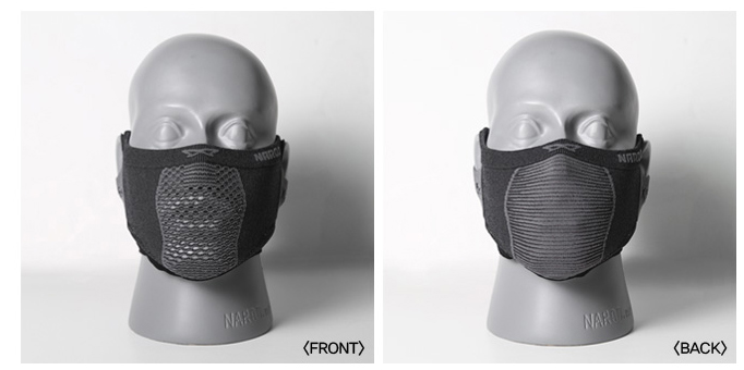 Naroo Mask Front Back