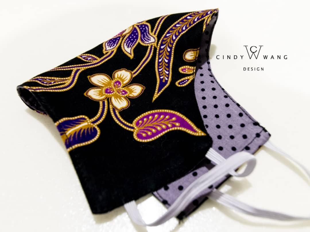 Batik Face Mask Bikelah
