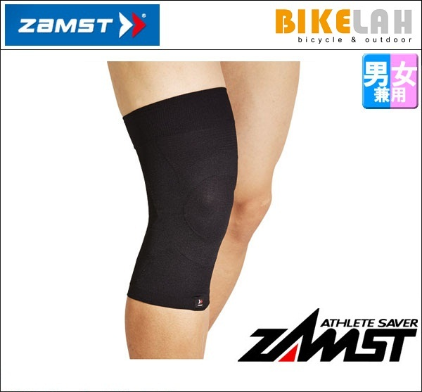 Zamst Bodymate Compression